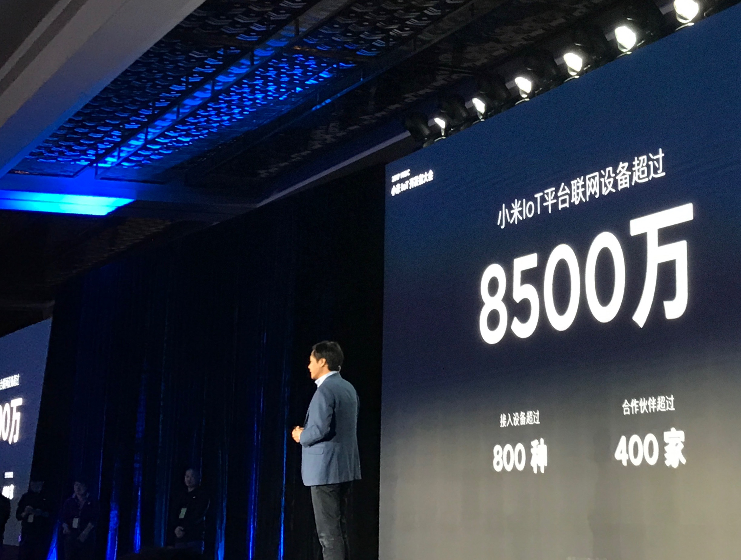 Mr Lei Jun, CEO and Founder of Xiaomi, on stage at the recent 2017MIDC