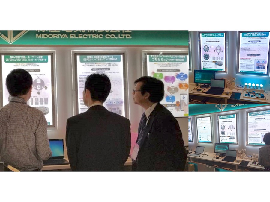 Espressif Solutions at Japan's 4th IoT/M2M Expo | Espressif Systems